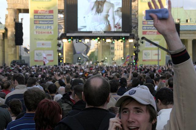 Symbolbild: Freude auf der WM-Fanmeile im Juni 2006