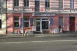 Drontheimer Straße