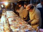 weihnachtsmarkt im dezember 2008