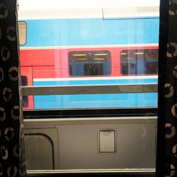 #czech #train